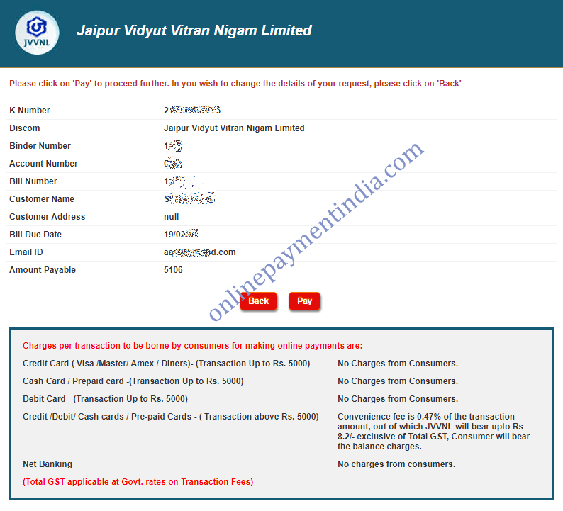 JVVNL Quick Pay Online