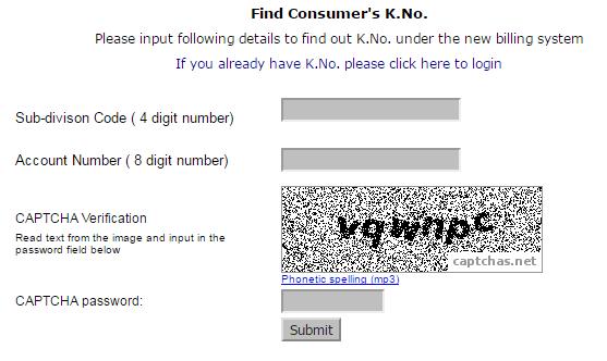 JVVNL Online Payment Find K Number
