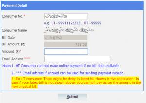 dgvcl online bill payment