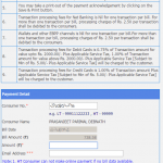 DGVCL Online Bill Payment – How to pay DGVCL Gujarat Electricity Bill Online using Quick Pay Without Registration