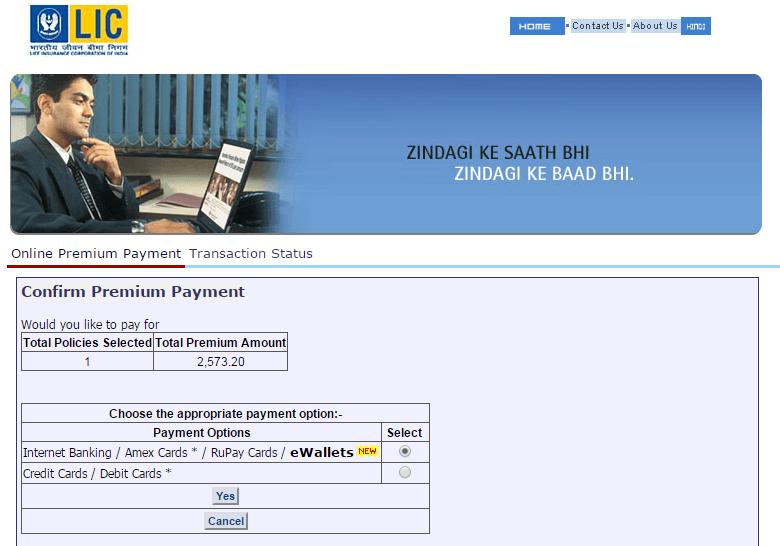 LIC premium online payment