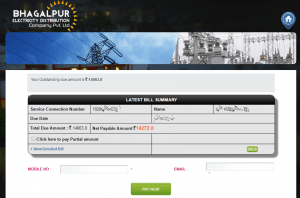 BEDCPL Online Bill Payment | How to pay Bhagalpur Electricity Distribution Company Bill Online