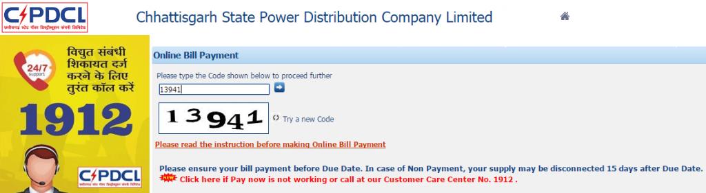 CSEB Online Payment