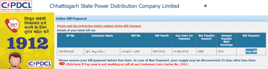 CSPDCL Online Bill Payment