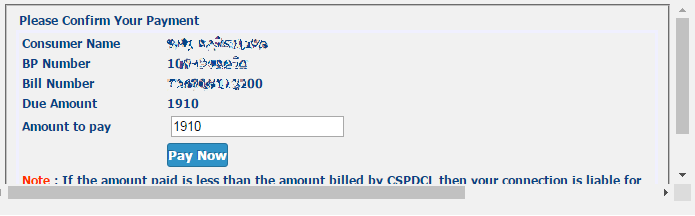 CSPDCL Online Payment