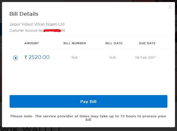 JVVNL Bill Details
