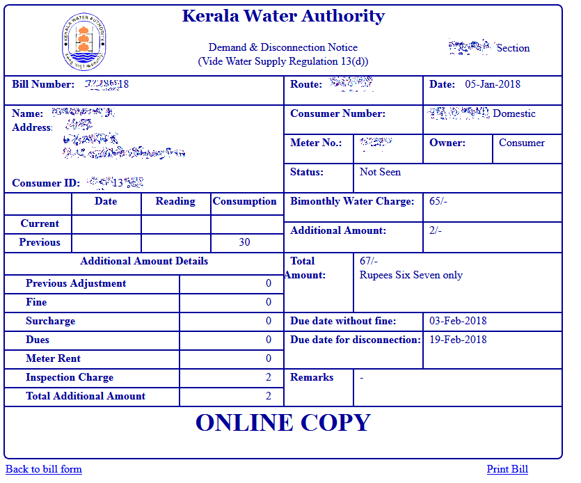 KWA Bill View – How to view, print and download Kerala Water Authority Bill without registration