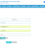 CIDCO Water Bill Payment Online – City and Industrial Development Corporation of Maharashtra Water Bill Online Payment