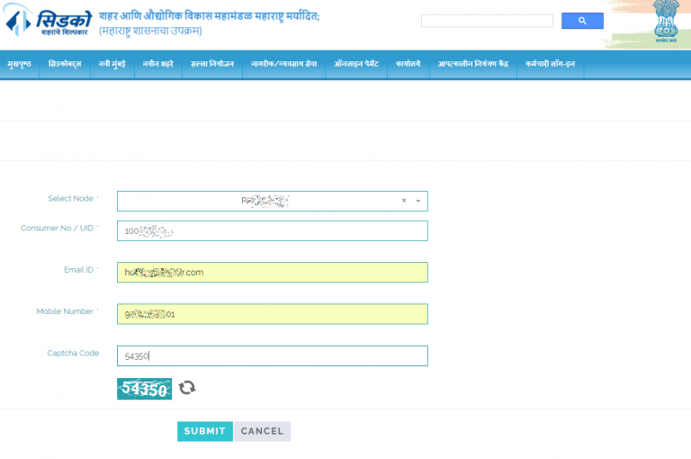 CIDCO Water Bill Payment Online – City and Industrial Development Corporation of Maharashtra Water Bill Payment