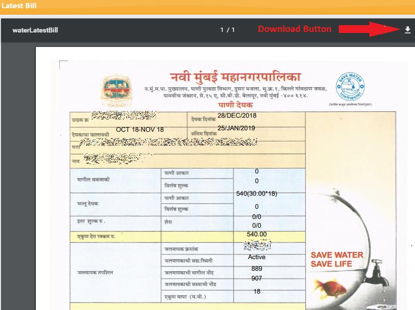 NMMC View Download Water Bill