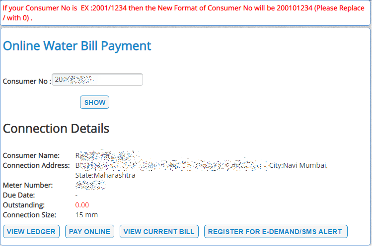 Navi Mumbai Municipal Corporation Water Bill Payment