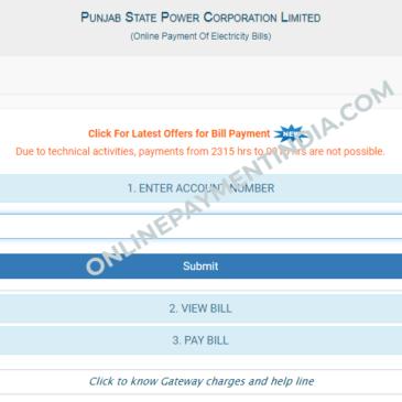 PSPCL Bill View